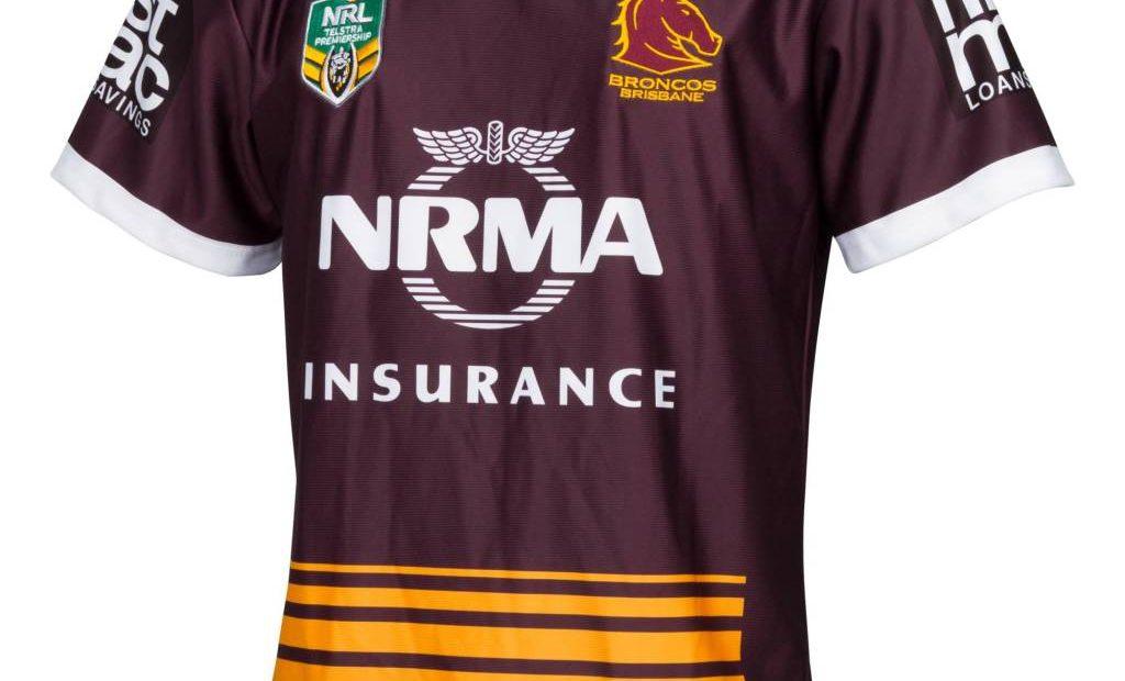 Brisbane Broncos NRL 2015 Nike Home & Alternate Shirts